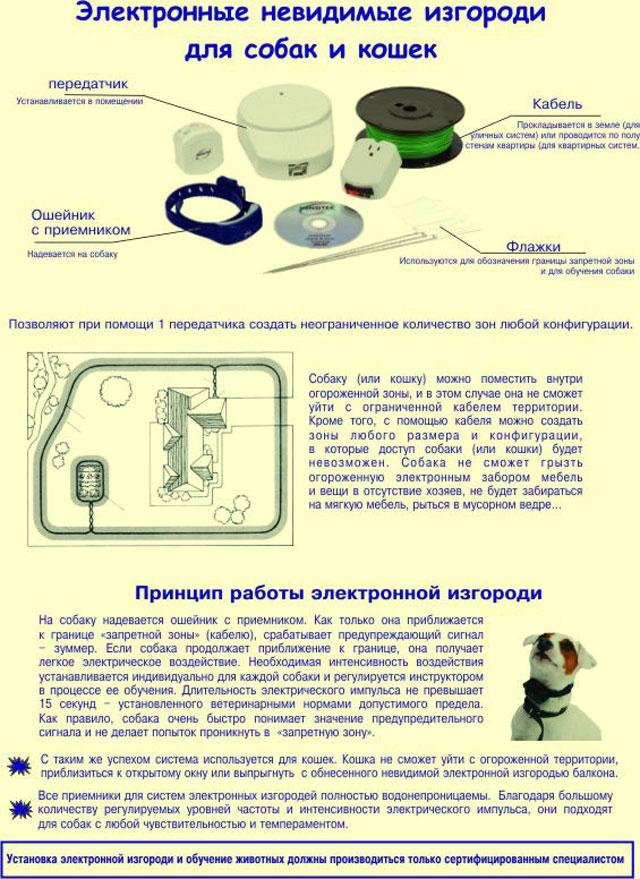 http://www.veoclub.ru/250.files/50189685dec6.jpg
